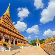 Car hire Khon Kaen